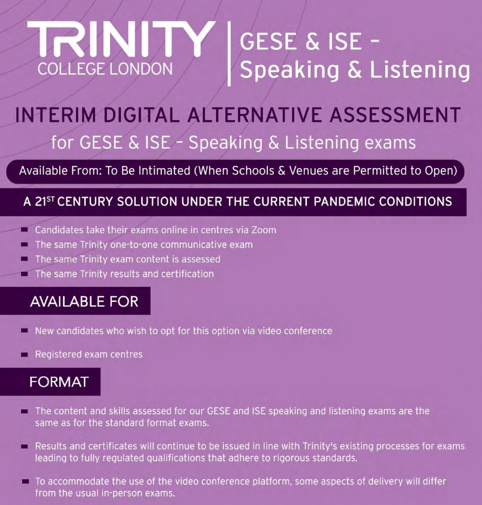 Trinity GESE & ISE (Speaking & Listening) - Interim Digital Alternative Assessment